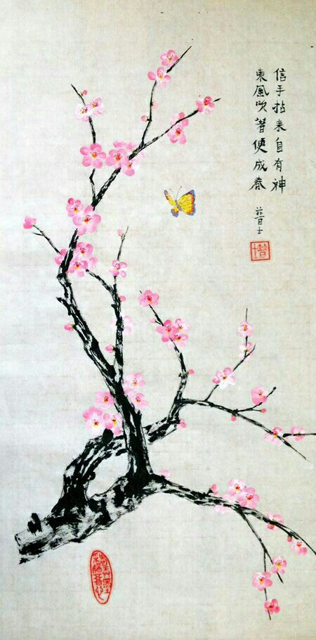 A painting of Sakura, or Japanese cherry blossoms