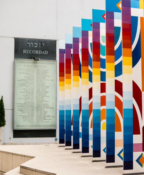 Yaacov Agam's tribute to victims of the AMIA bombing