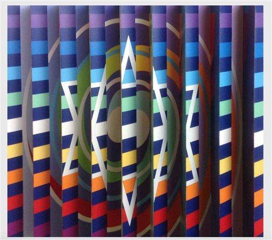 """Visual Prayer for Peace, Hope and Tolerance"" by Yaacov Agam"