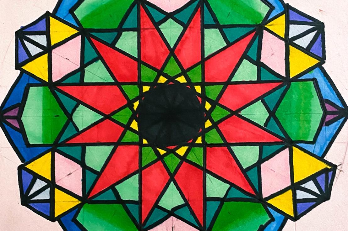 Arabic Geometric 'Tiles'